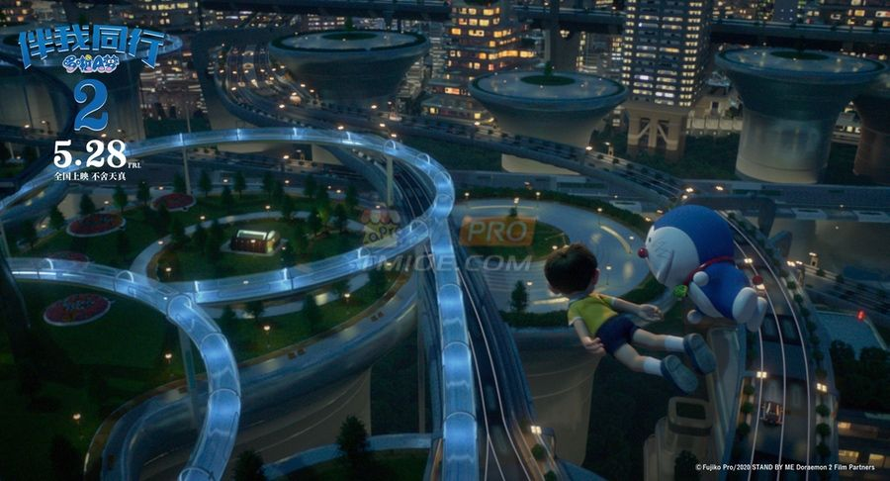哆啦A梦:伴我同行2 STAND BY ME ドラえもん2.4K.日语中字(2020)